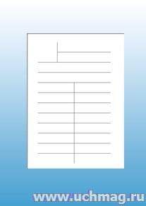 Формуляр читателя детской библиотеки. купить, цены, описание.